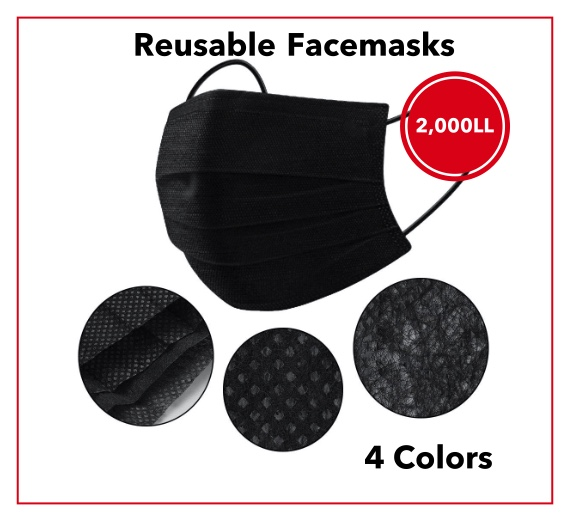 Face Mask Lebanon