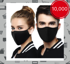 Facemask lebanon